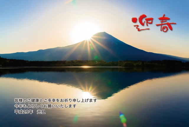 s_nenga_tpl_p3_001 (3).jpg